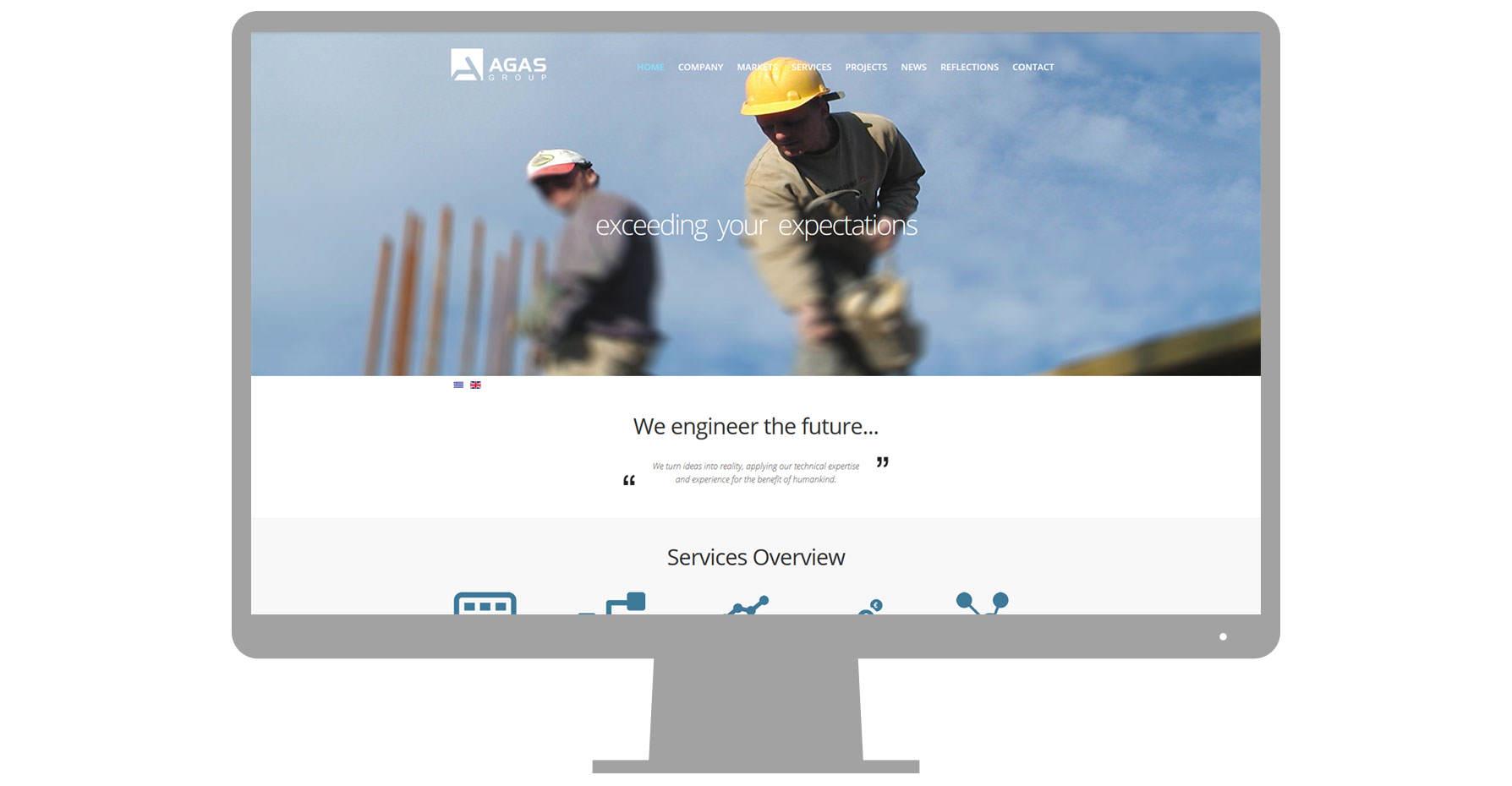 Επικόπηση σελίδας υποδοχής σε περιβάλλον desktop οθόνης